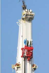 Bully rig drill tower Huisman