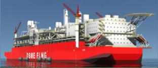 DSME FLNG Israel Daewoo Shipbuilding