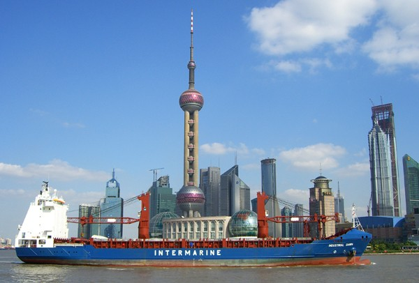 Intermarine Shipping Shanghai ship harbor china