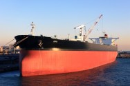 "HHI Delivers ""DABA"", a 317,000 DWT VLCC to Oman Shipping Company"