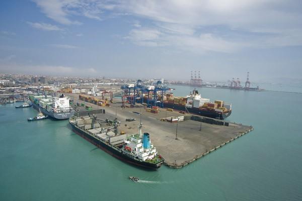 Terminal Muelle Norte Callao Peru  apm terminals