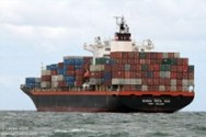 "Costamare Sells ""Gifted"" and ""Genius I"" for Demolition, Buys 2 More Containerships"