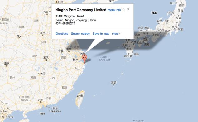 China's Ningbo Port Co