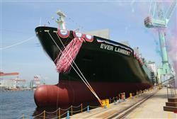evergreen containership l-type