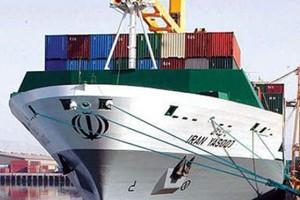 irisl iranian shipping lines