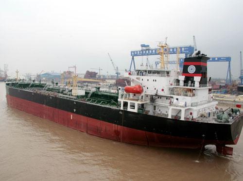 swarna kalash mr tanker shipping corp of india