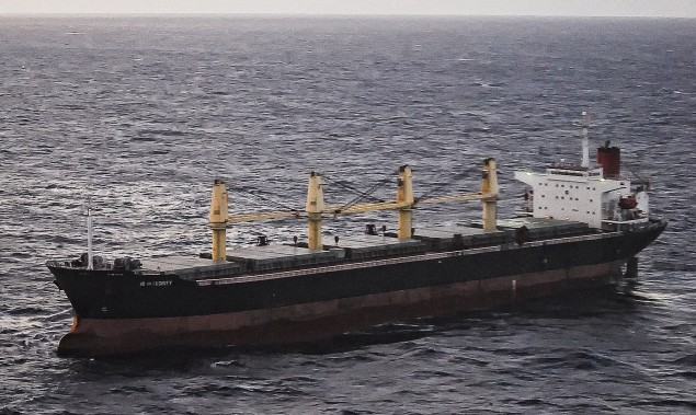 id integrity bulk carrier great barrier reef australia