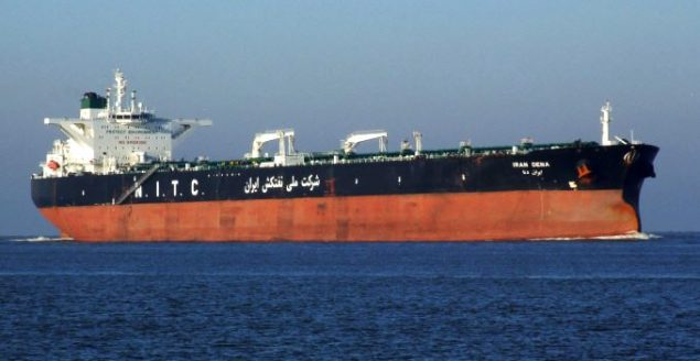 File photo shows NITC tanker.