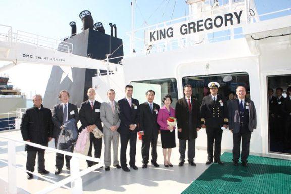king gregory mr tanker lloyd's register