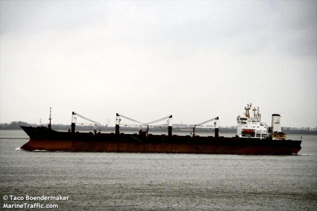 tilos bulk carrier goldenport
