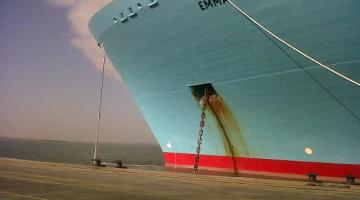 emma maersk port said
