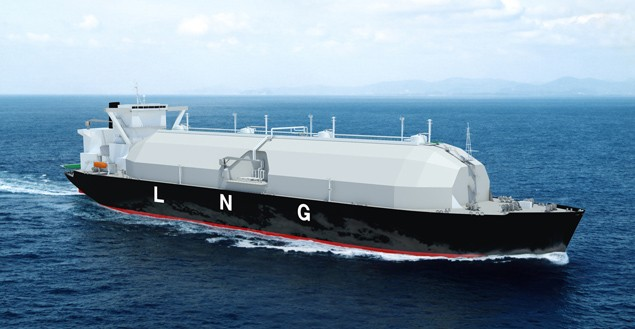 sayendo lng carrier mhi
