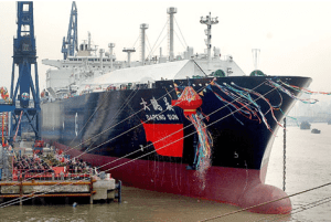 Dapeng Sun, China's first self-built liquefied natural gas carrier, was delivered in 2008 and hailed as a milestone.