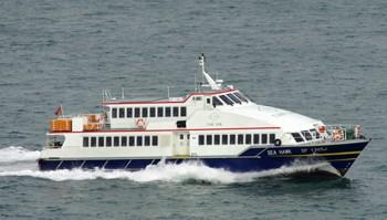 sea hawk singapore ferry