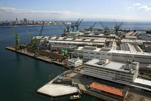 Kawasaki Shipbuilding Kobe Shipyard & Machinery Works