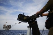 Israel's Navy Gears Up For New Job Of Protecting Offshore Gas Fields