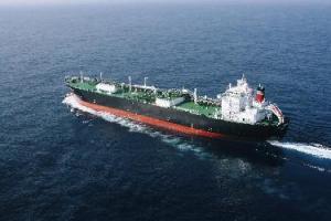 british confidence bp shipping vlgc