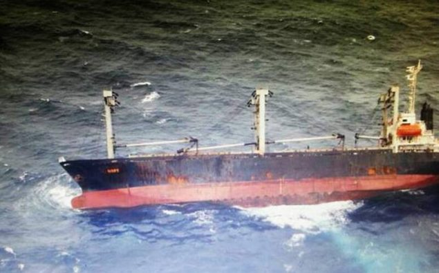 This image posted by the Dhaka Tribune shows the capsized MV Hope.