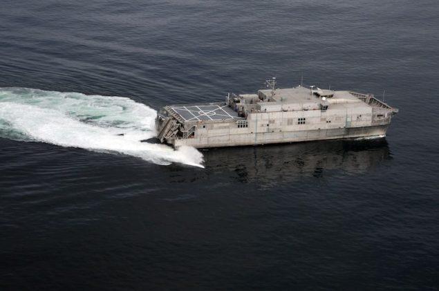 U.S. Navy Photo