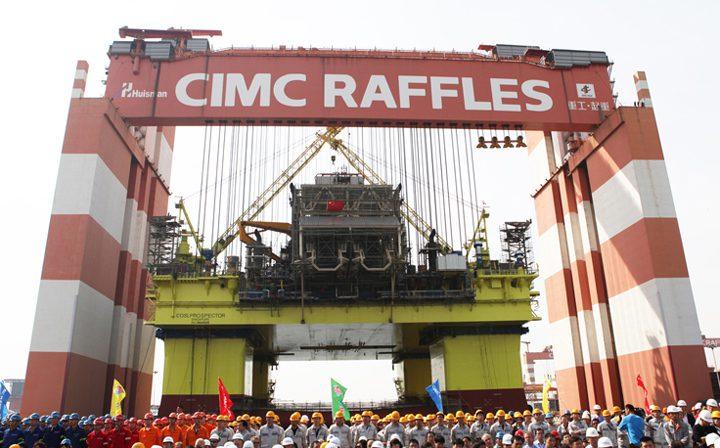coslprospector cimc raffles shipyard