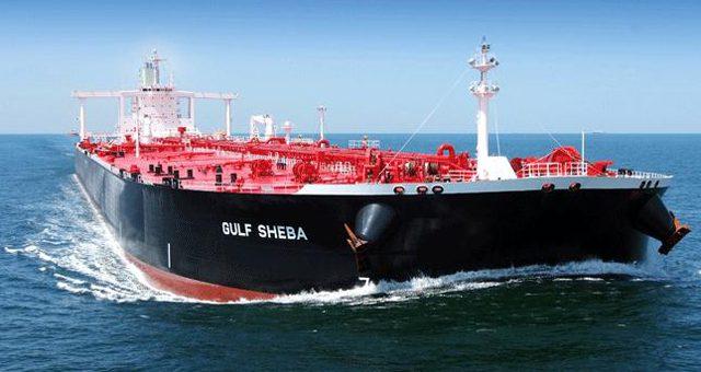 gulf sheba tanker