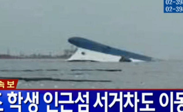 capsized sewol