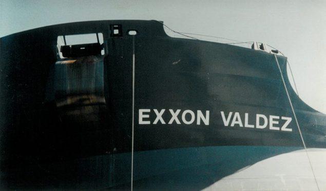 EXXON Valdez In Shipyard After Spill