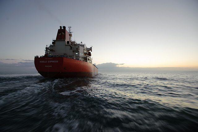 noble express tanker