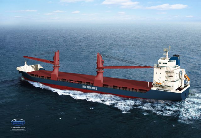 intermarine project cargo ship