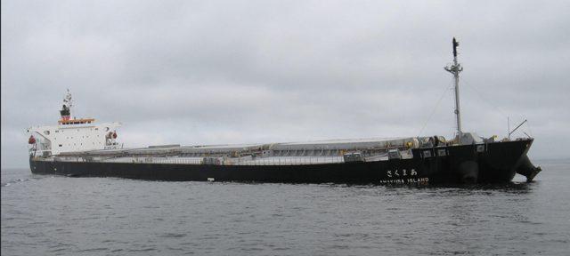 amakusa island aground