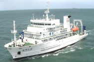Two Dead After Taiwan's Largest and Most Advanced Research Vessel Sinks