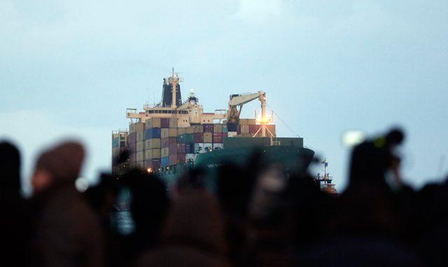 Spirit of Piraeus containership