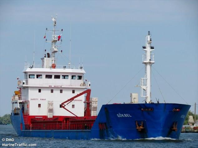 MV Gokbel. File photo (c) MarineTraffic.com/DMG