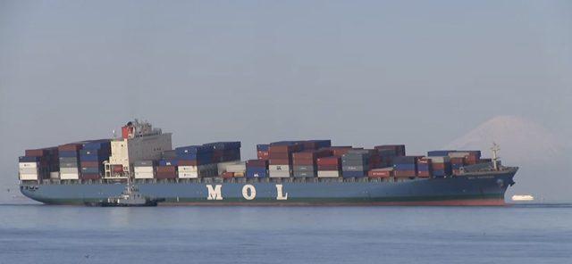 mol express aground
