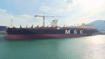 WATCH: New World's Biggest Boxship Under Construction at DSME