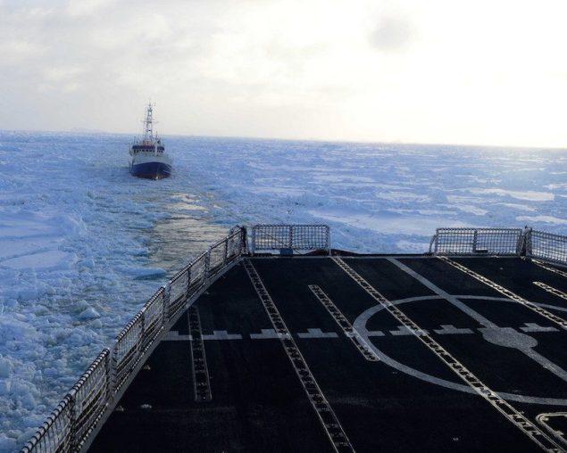 U.S. Coast Guard Photo
