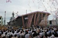 Japan Takes Delivery of Biggest Warship Since WWII
