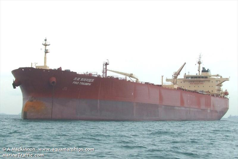 Tanker Pro Triumph file photo (c) MarineTraffic.com/