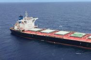 Bulk Carrier to The Rescue – Five Rescued from Skiff After Five Days Lost Sea