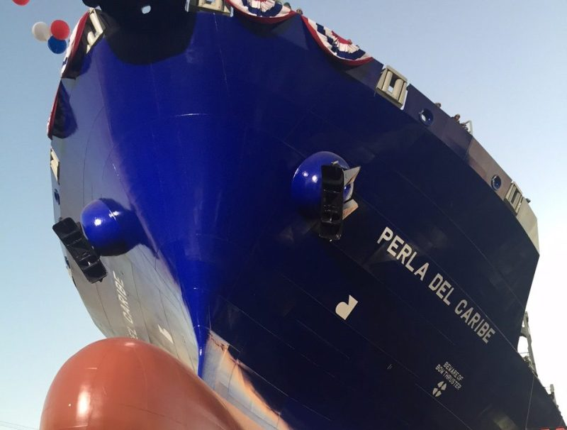 Perla Del Caribe, the second of two LNG-fueled containerships being built by General Dynamics NASSCO shipyard in San Diego. Photo: NASSCO