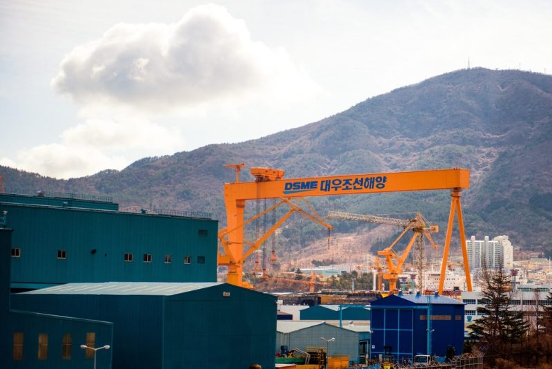 Daewoo Shipbuilding & Marine Engineering Co.