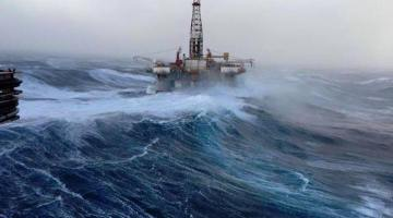 Ship Photo of the Day – Ocean Valiant Weathers Intense Storm West of Shetland
