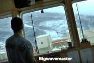 WATCH: Emergency Response Vessel Battles Heavy Seas During Storm Gertrude