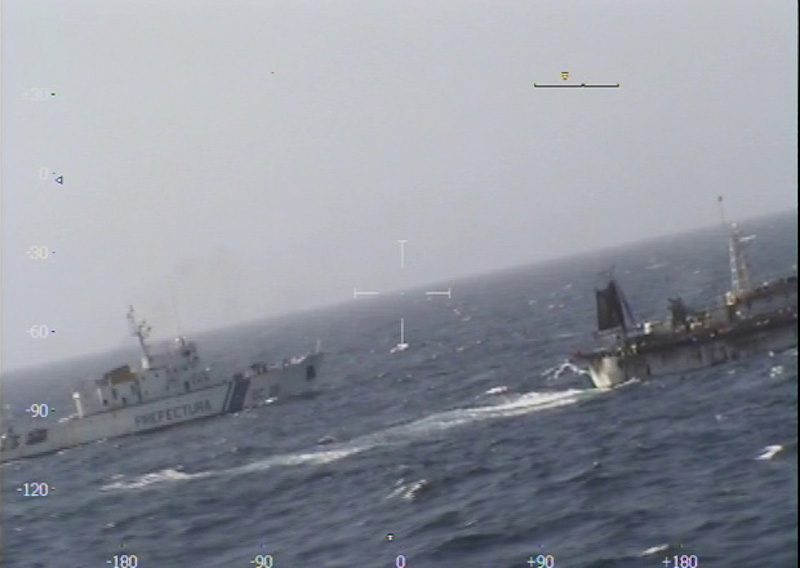 Image credit: Prefectura Naval Argentina