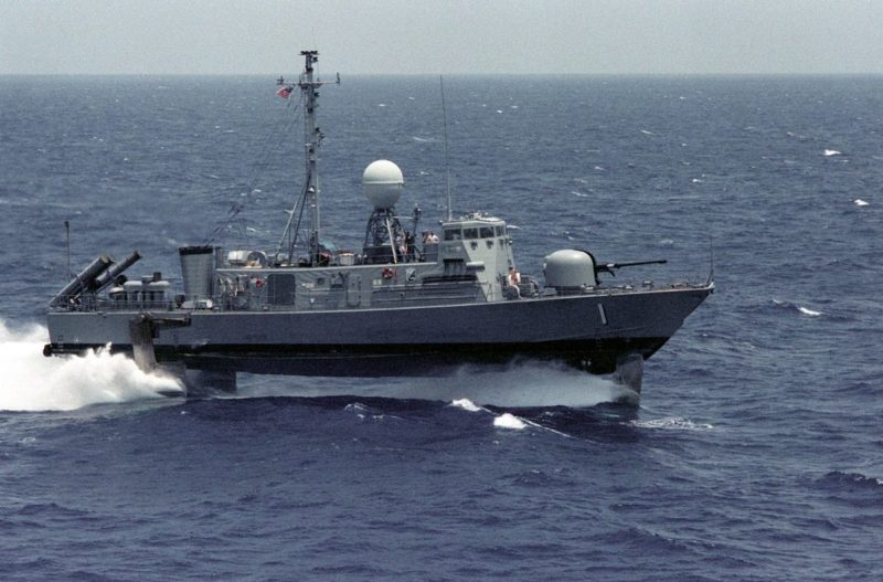 USS Pegasus (PHM-1). U.S. Navy Photo