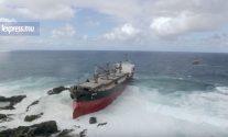 Benita aground