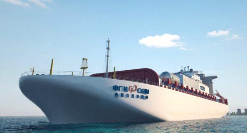 China General Nuclear Ship