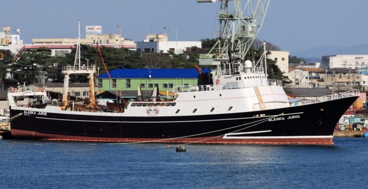 Search finds oil sheen but no sign of alaska juris gcaptain for Anchorage alaska fishing