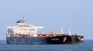 China Emerges as Buyer of Alaskan Crude Cargo