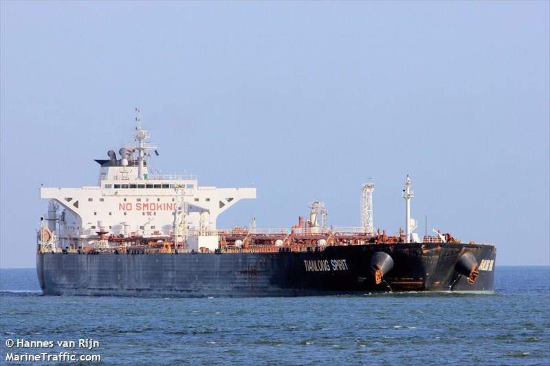 MT Tianlong Spirit The Bahamas-flagged Tianlong Spirit, currently off the coast of California, is set to load a 136,000-ton cargo around July 25 from Alaska. Photo: MarineTraffic/